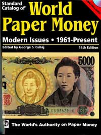 WORLD PAPER $- VOL 3 MODERN 14 EDIT 1961-DATE